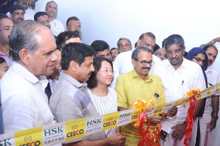 Kerala's first HSK test centre