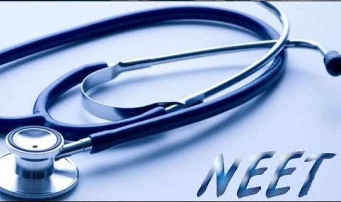What is the benefit of NEET exam?