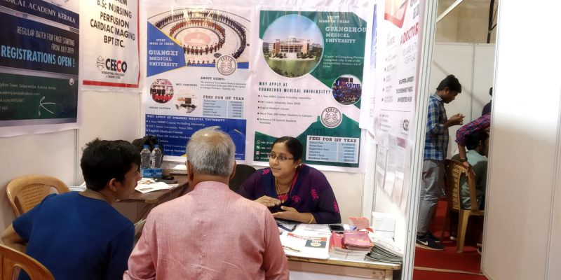CEECO International participated in Malappuram educational expo Kerala