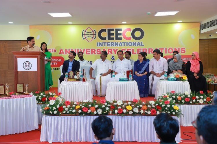 Ceeco 15th Anniversary
