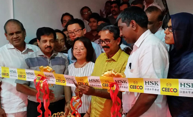 First Chinese Language Test Centre of Kerala - CEECO International