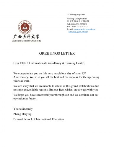 Greeting Letter from Guangxi Medical University to Ceeco Inernational