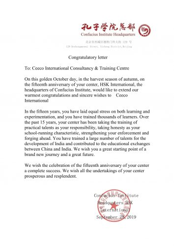 Greeting Letter from the Confucius Institute Headquarters HSK International to Ceeco International